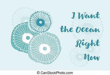 今, 権利, 挨拶, 海洋, ほしい, カード, くらげ