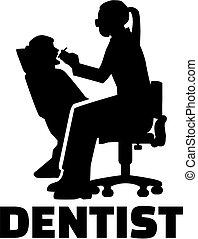 仕事, シルエット, 歯科医, 女性, タイトル