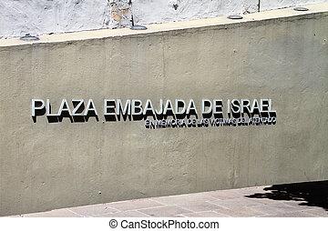 以色列, 大使馆, 地方