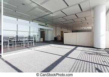 会議センター