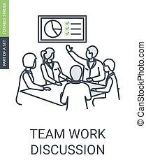 会議, ビジネス, 議論, 仕事のチーム, アイコン, アイコン