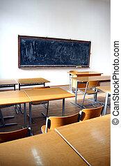 伝統的である, 教室, 内部