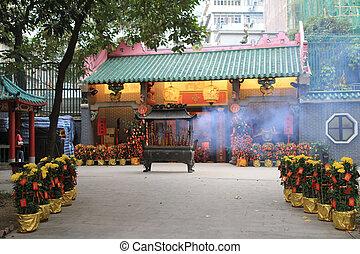 佛教徒寺廟, 在, 香港