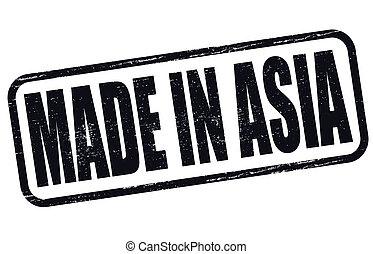 作られた, アジア