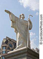 使徒, アンドリュー, 聖者, 記念碑