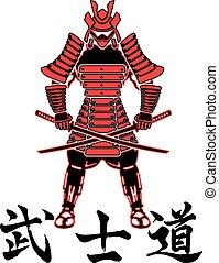 侍, 戦士, armor.