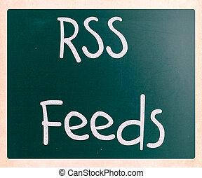 供給, rss