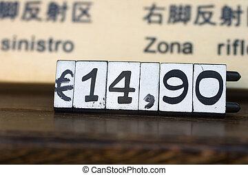 価格, ユーロ