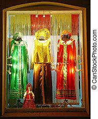 俄語, 傳統, 服裝