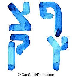 信件, ......的, 西伯來語字母表