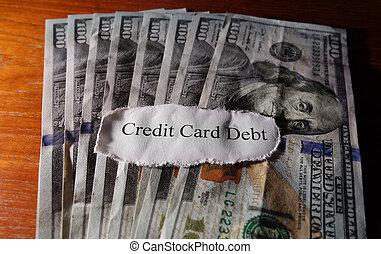 信用卡債務