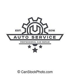 修理, サービス, レンチ, 自動車, ロゴ, 印, flat.