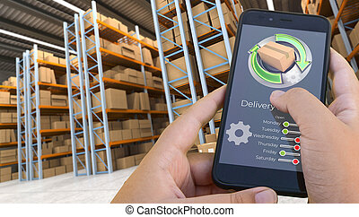 倉庫, 追跡, app