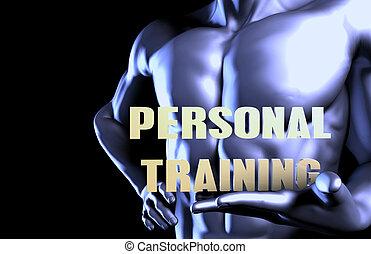 個人的な訓練