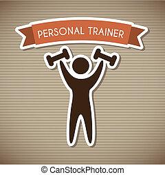 個人的な トレーナー