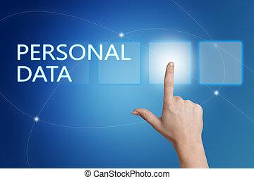 個人的, データ