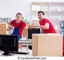 個人的, 建築業者, 2, 所有物, 引っ越し, 従業員