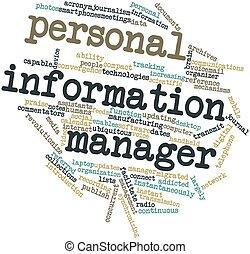 個人資訊管理程式