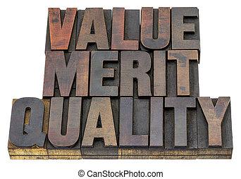 値, 品質, 利点
