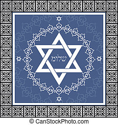 假期, shalom, 希伯來人, 設計, 由于, david, 星, -, 猶太, 問候, 背景, 矢量, 插圖