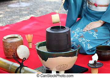 儀式, 日語, 茶