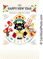 元日, カード, テンプレート, 2019, イノシシ, 王, 新年おめでとう