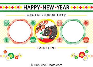 元日, カード, テンプレート, 2019, 日本語, スタイル, デザイン, 写真フレーム, 新年おめでとう