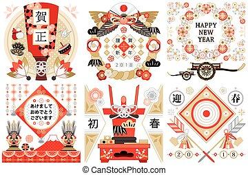"""元日, カード, 日本語, スタイル, イラスト, デザイン, イメージ, 材料, """"happy, 新しい, year"""""""
