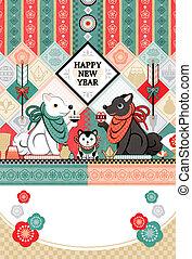 元日, カード, 日本語, スタイル, デザイン, 犬, 年, 新年おめでとう