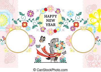 元日, カード, 犬, 花束, 蝶, 新年おめでとう