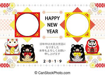 元日, カード, 2019, 幸運な猫, 雄豚, daruma, フレーム, デザイン
