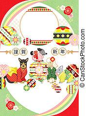 元日, グリーティングカード, テンプレート, 日本語, 着物, 犬, そして, ボール, 写真フレーム