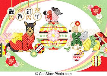 元日, グリーティングカード, テンプレート, 日本語, 着物, 犬, そして, ボール