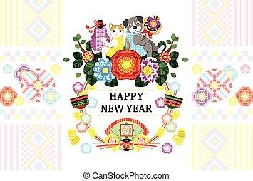 元日, グリーティングカード, テンプレート, 犬, そして, ねこ, そして, 花, 新年おめでとう