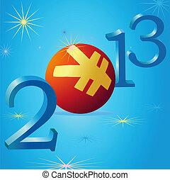 元, 符号, 在中, 2013, 新年
