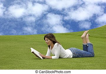 公園, readng