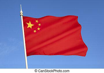 共和国, 人々, 陶磁器の旗