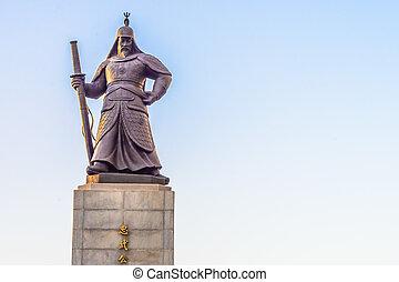 兵士, ソウル, 像, 都市