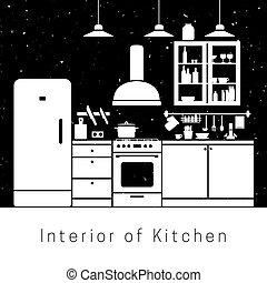 内部, 厨房