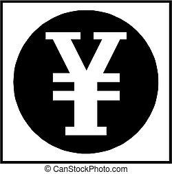 円サイン, ベクトル, アイコン