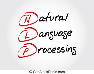 処理, 自然, 言語