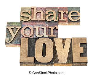 分享, 你, 愛