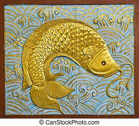 切り分けなさい, ペンキ, fish, 金