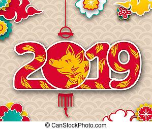切口, 中国語, 抽象的, 豚, 雲, 新しい, ペーパー, デザイン, 年, 2019, カード, 幸せ
