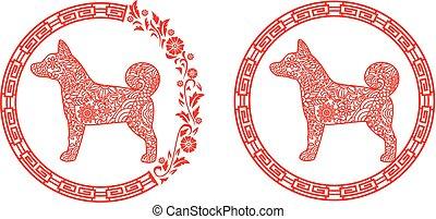 切口, 中国語, -, 犬, 印, 伝統的である, ペーパー, 黄道帯