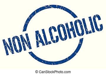 切手, ∥ない∥, アルコール中毒患者