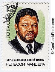 切手, 印刷される, 持つ, 受け取られた, -, 大統領, 1988, ussr, nobel, フォーマ, ...