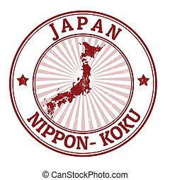 切手, 日本