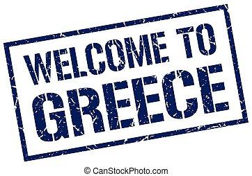 切手, 歓迎, ギリシャ