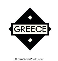 切手, 白, ギリシャ